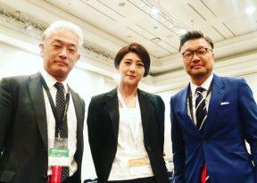 国際歯科大会