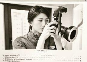 Den-tec Tokyo4月号の表紙になりました♢